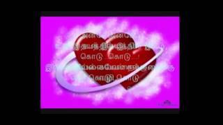 Unakkena unakkena piranthene tamil song