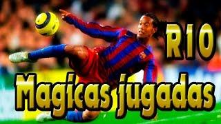 Las mejores jugadas de Ronaldinho MAGICAS JUGADAS HD