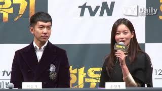 "[TD영상] 오연서(Oh Yeon Seo) ""이승기(Lee Seung Gi), 손오공 닮아 로맨스 몰입 잘 돼"" 너스레"