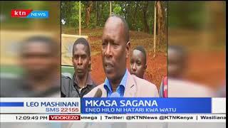 Mwili wa marehemu, Gabriel Muturi aliyekufa maji alipokuwa akiogelea umepatikana