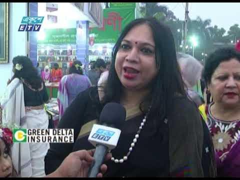 বইমেলায় ক্রেতা বাড়লেও পাঠক বাড়ছে না যে কারণে || ETV News