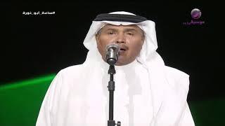 محمد عبده | كتبت لك خط | الرياض 2019 تحميل MP3