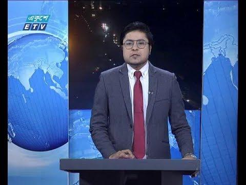01 AM News    16 October 2019