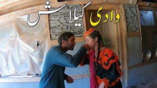 Real History Of Kalash Valley   Travel Pakistan