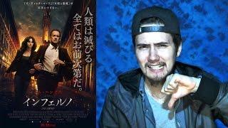 映画「インフェルノ」レビュー