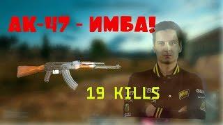 Вот что бывает когда Вадим берет AKM | 19 KILLS | Лучшее с POKAMOLODOY