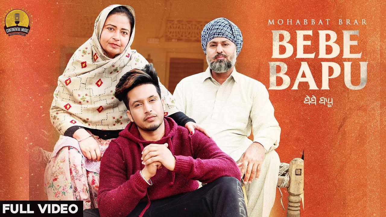 BEBE BAPU Lyrics Mohabbat Brar | Latest Punjabi Songs 2021 | Cmusic | New Punjabi Songs 2021 || Mohabbat Brar ft. Daljit Chitti Lyrics