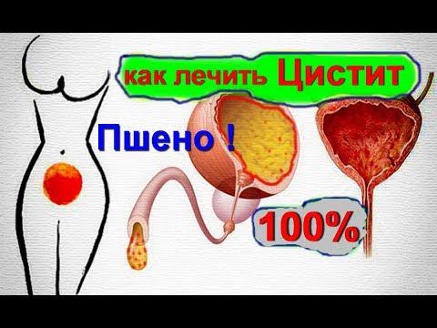 Диабет 2 типа утром высокий сахар в крови