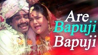Are Bapuji Bapuji (HD) - Kasam Song - Johnny Lever - Guddi Maruti - Kader Khan - Aruna Irani