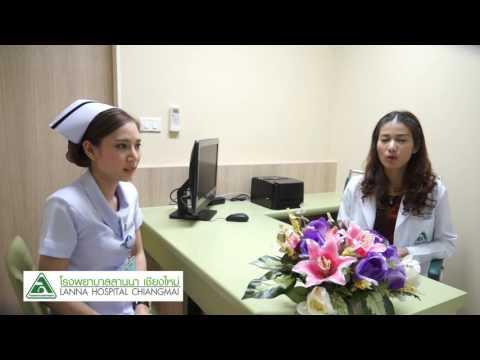 การผ่าตัดเส้นเลือดขอดในราคา Omsk