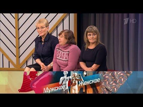Мужское / Женское. Блестящая крыша. Выпуск от 12.03.2018