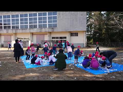 Yowara Elementary School