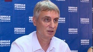 «Единая Россия» объявила о старте мониторинга своих законодательных инициатив