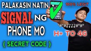 PAANO PALAKASIN ANG SIGNAL NG CELLPHONE | DATA CONNECTION BOOSTER | 100% LEGIT | Tagalog