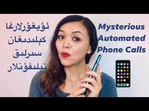 Mysterious Calls(Uyghur)ئۇيغۇرلارغا كېلىدىغان سىرلىق تېلىفۇنلار