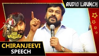 Chiranjeevi Speech at Sardaar Gabbar Singh Audio Launch