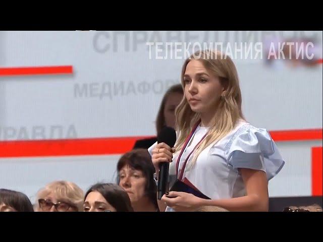 Лесными пожарами в Приангарье заинтересовался Владимир Путин