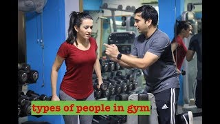 Types Of People In Gym   | Lalit Shokeen Films |