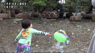 【滋賀・観光】大津市三井寺・千団子祭り【雰囲気】