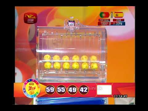 2018-06-14 |Lagna Wasana  |Draw No-2313