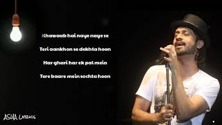 Atif Aslam [ In Dinon ] Full Lyrics, Full Song - YouTube