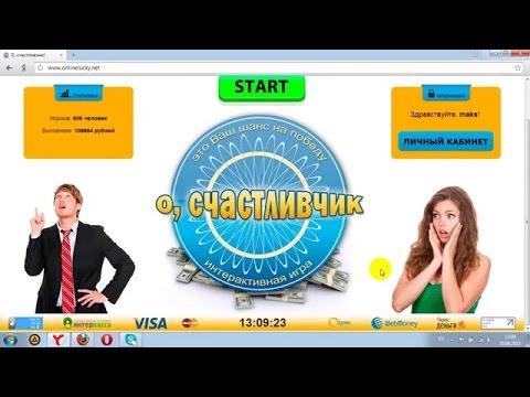 Бинарные опционы обучение в омске