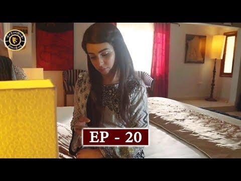 Balaa Episode 20 - T