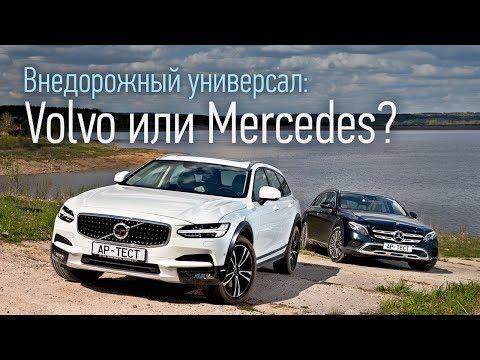 Mercedes Benz E Class All Terrain Универсал класса E - тест-драйв 4