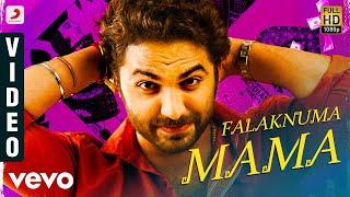 Falaknuma Das - Falaknuma Mama Video | Vishwak Sen | Vivek Sagar