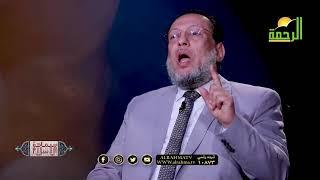 أبو بكر وأروع الأمثلة فى التسامح ج1 ح 18 سماحة الإسلام مع فضيلة الدكتور محمد الزغبي