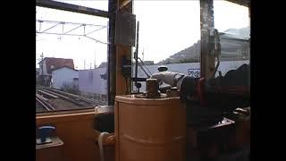 2006年箱根登山鉄道前面展望モハ1形箱根湯本~小田原