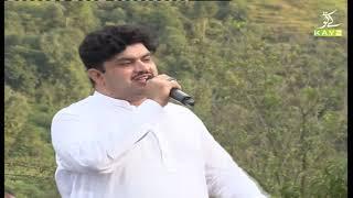 Maan Ki Shan | Aksaar Abbasi | Lajwab Mayie | kay2 tv