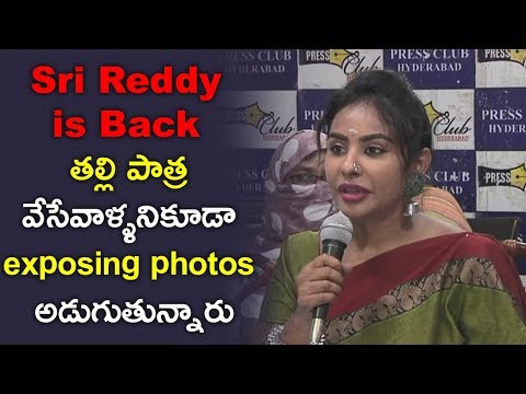 sri-reddy-about-passing-the-bill-and-forming-a-committee