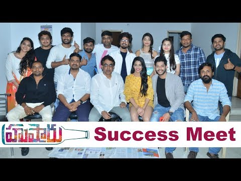 husharu-movie-team-success-meet