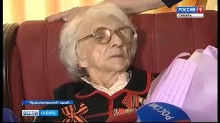 Самой пожилой блокаднице России исполнилось 104 года