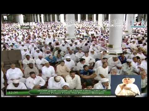 قصة عاد في القرآن والسنة