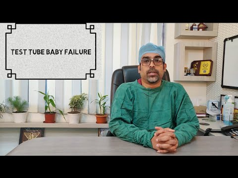 What to do during IVF Failure? (in Bengali)