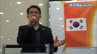 [snsTV] 새누리당 지구당 대표 및 주요당원 긴급회의 (정함철 발언)