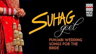 Suhag Geet | Vol 1 | Audio Jukebox | Vocal | Folk | Sunanda Sharma | Runa Laila