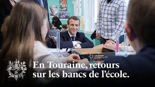 En Touraine, retours sur les bancs de l'école. | Emmanuel Macron