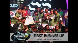 DANCING SUPER STAR, SEASON 2   FIRST RUNNER UP   SQUARE HUNTERZ GROUP   BY PCDA