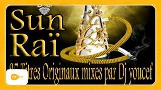 Dali - Gouli bra les papiers تحميل MP3