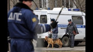 Россию захлестнула волна минирований. Эвакуация за эвакуацией...