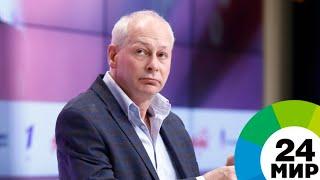 Волин: В России не будет интернет-цензуры - МИР 24