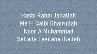 Hasbi Rabbi |Altamash Faridi & Kamaal Khan |Lyrics - YouTube