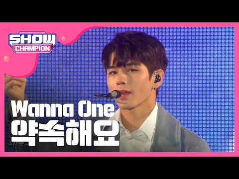 Show Champion EP.264 Wanna One - Intro+I PROMISE YOU
