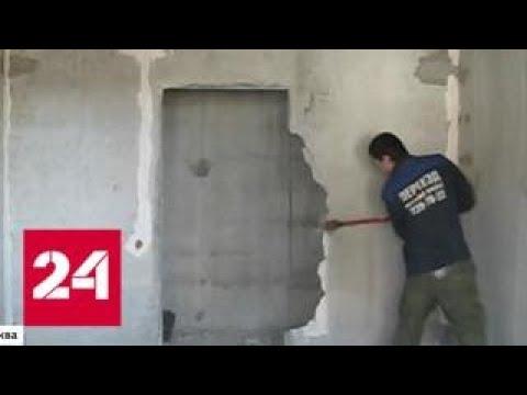 Перепланировка: как остановить разрушительный ремонт - Россия 24