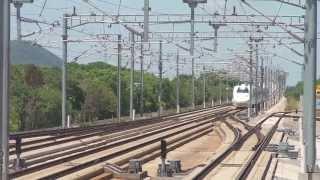 Shanghai - Fuzhou in First Class Chinese High-Speed Train - Part 1