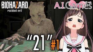【バイオハザード 7 Resident Evil】 #34 ※閲覧マジで注意!! 死のゲーム『21』開幕・・・【Banned Footage / 21】#1