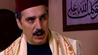 باب الحارة   ابوشهاب يعاتب ابوعصام و يهينه و يعلم بحقيقة صطيف